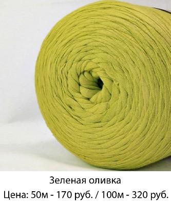 пряжа низкие цены в украине