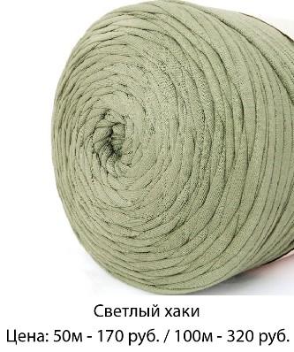 city yarn магазин пряжи